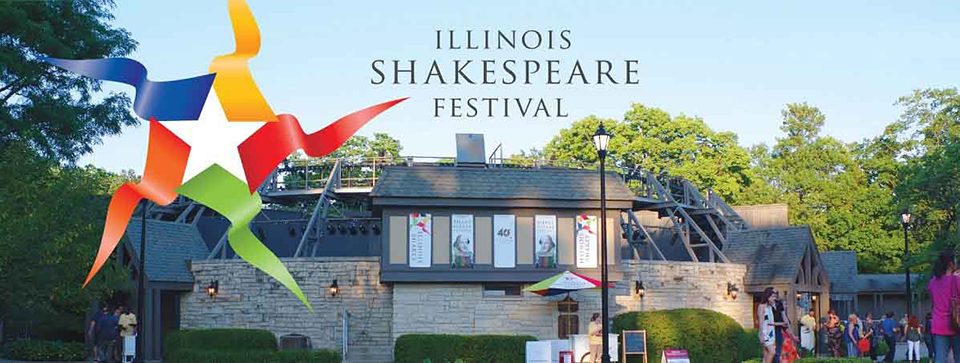 Illinois Shakespeare Festival building